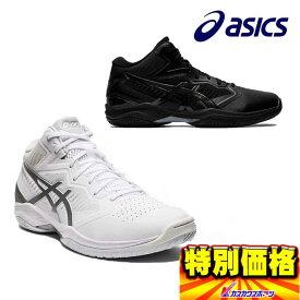 【送料無料】2020年モデル アシックス バスケットボールシューズ GELHOOP V12 ゲルフープV12 ワイドラスト 1063A020