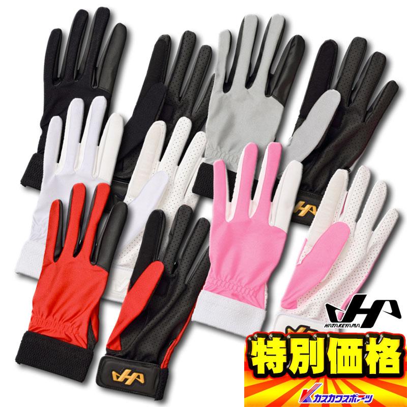 2016年モデル ハタケヤマ HATAKEYAMA 捕手用守備手袋 左手用のみ KG-20シリーズ 5色展開