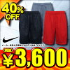 40%OFF NIKE Nike Revlon elite shorts basketball underwear 800121 three colors development