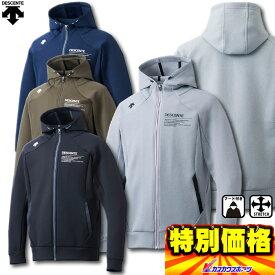 デサント タフエアー フーデッドジャケット DMMMJF21 4色展開【SP0901】