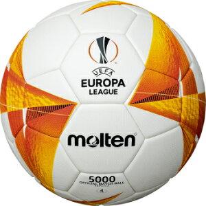 モルテン UEFA ヨーロッパリーグ キッズ 4号球 F4U5000-G0