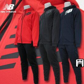 ニューバランス フリース上下セット フリースフルジップフーディ&パンツ ジャケット:AMJ93020 パンツ:AMP93022 全3色