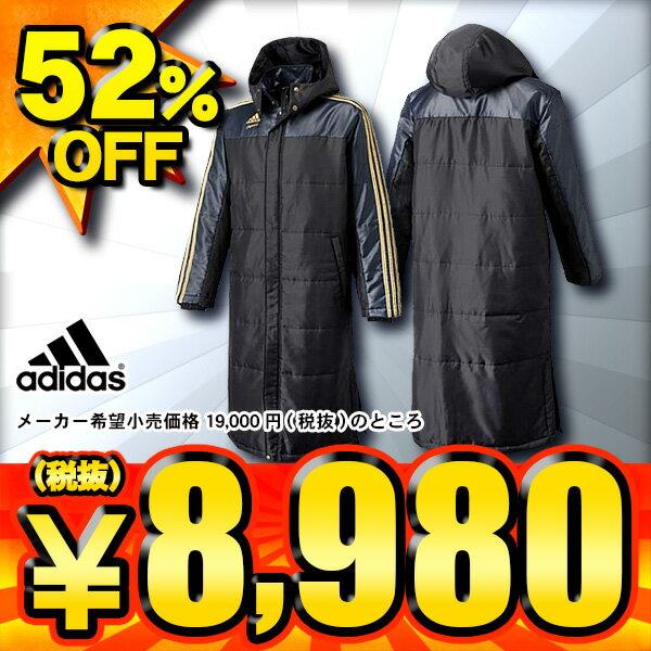 52%OFF アディダス adidas Professional ロングコート 中綿仕様 JED22 S06761:ブラック【SP0901】