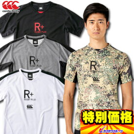 2019年モデル カンタベリー メンズ ショートスリーブパフォーマンスTシャツ RP39022