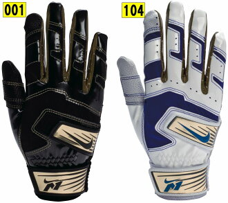 40% off Nike (NIKE) Nike N1 fuse DS youth (for the left hand) for boys batting gloves GB0323 2-color