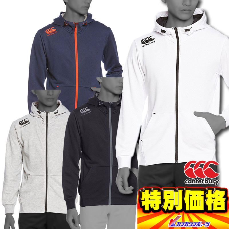 50%OFF 2017年モデル カンタベリー トレーニングスウェットジャケット フード付き RP47024 4色展開【SP0901】