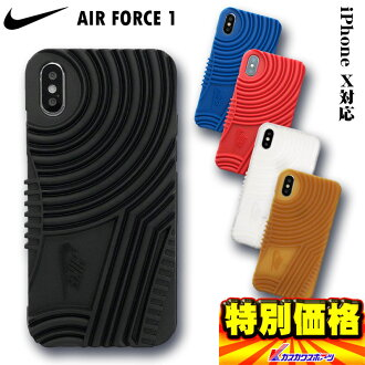 d8d171464d18 Kasukawa Yakyu Rakuten Ichiba Ten  All case air force 1 smartphone case  phone case six colors for Nike iPhoneX
