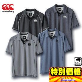 カンタベリー 半袖ポロシャツ フレックスクール コントロール ショートスリーブ シャツ RA38126 全4色