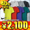 40%OFF ナイキ NIKE 半袖機能Tシャツ ドライフィット トレーニング ショートスリーブトップ 742229 7色展開