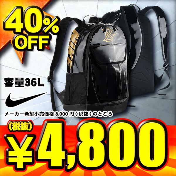40%OFF ナイキ NIKE ベースボールバックパック バックパック リュックサック BA5129