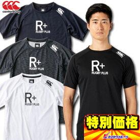 2019年モデル カンタベリー メンズ ワークアウトTシャツ RP39029