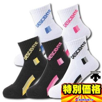 50%的折扣可以可以排球短裤袜子 DVB 9530