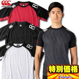 2019年モデル カンタベリー メンズ ワークアウトTシャツ RP39030