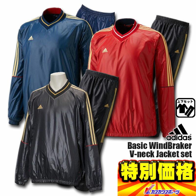 40%OFF 2016年秋冬モデル アディダス Adidas Vジャン BASIC WブレーカーVネックJKT 長袖上下セット 上:BVU33 下:BVU32 3色展開