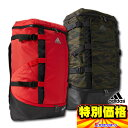 a3727d40e7a7 All Adidas backpack 5TOOLS OPS backpack 30L DMU33 2017 model two colors