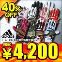 40%OFF 2015年モデル アディダス Adidas バッティング手袋両手用 アディダスプロフェッショナル バッティンググローブ KBK33 10色展開