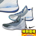 56c42e85273523 All Nike basketball shoes Jordan super fly 3PO 724934 two colors