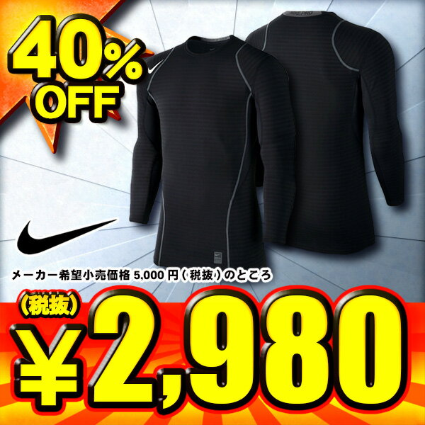 40%OFF 2016年モデル ナイキ NIKE トレーニングシャツ ナイキプロ ハイパーウォーム フィッテド L/Sトップ 725036 (010)ブラック/ダークグレー/ホワイト/(ホワイト)
