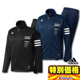 アディダス ジャージ 上下セット ウォームアップジャケット&パンツ ジャケット:DJG35 パンツ:DJG36 2色展開
