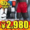 All Nike basketball underwear Air Jordan blocking out short (US standard) 831338 seven colors