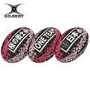 GILBERT ギルバート ラグビーボール ラグビー日本代表 ブレイブブロッサムサポーターボール 5号-GB9341 4号-GB9342