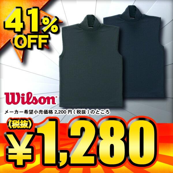 41%OFF ウィルソン Wilson 野球用ノースリーブタワーネックアンダーシャツ ASA043 2色展開