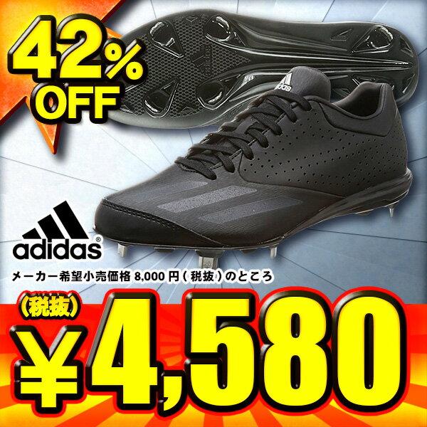 アディダス adidas 野球スパイク 金具埋込み式 アディゼロ6 LOW AQ8345