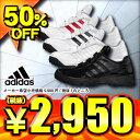 50%OFF 2015年モデル アディダス アディピュア TR adidas pure JP Trainer 野球トレーニングシューズ C77618 C76619 D73844 D73845
