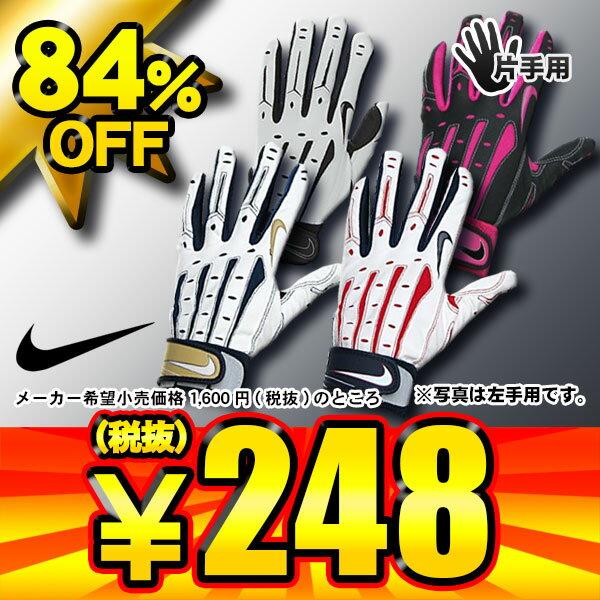 84%OFF ナイキ 一般片手用バッティング手袋 ダイアモンドエリート ヘリテージ 2.5 左手:GB0345 右手:GB0346 4色展開【SP0901】