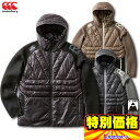 カンタベリー クイーンズインサレーションジャケット メンズ RP79546【SP0901】
