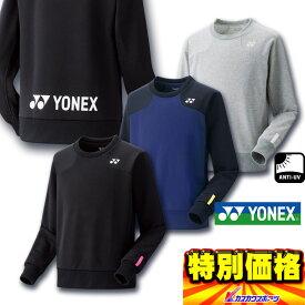 0e6596301a2c3e YONEX ヨネックス スウェットトレーナー テニス バドミントン 30048