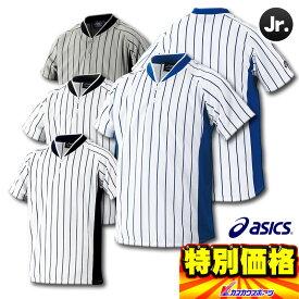 アシックス ジュニア ゲーム シャツ 2ボタン 半袖 四色展開 BAK54J【SP0901】