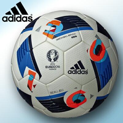 EURO2016アディダスAdidasサッカーボール4号ボージュキッズレプリカAF4150