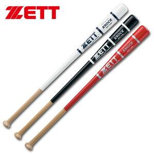 2019年モデル ゼット ZETT 硬式・軟式兼用 木製ノックバット BKT1450