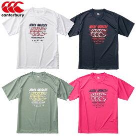 カンタベリー フレックスクールコントロールティシャツ メンズ半袖Tシャツ RA30351