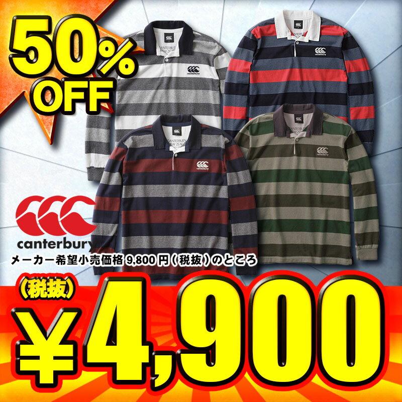 カンタベリー ラグビーウェア ロングスリーブラガーシャツ メンズ RA47554 全4色【SP0901】