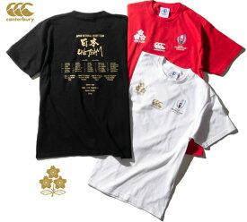 カンタベリー 2019RWCメモリアルTシャツ ONE TEAM TEE ワンチームTシャツ ラグビー日本代表 VWT39455