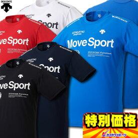 2019年モデル デサント MoveSport サンスクリーン ハイブリッドTシャツ DMMNJA56