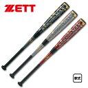 【送料無料】2019年モデル ZETT ゼット 軟式用バット ブラックキャノンMAX M号球対応 BCT35903 BCT35904
