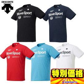 2021年モデル デサント ムーブスポーツ サンスクリーン 半袖Tシャツ DMMRJA60 5色展開