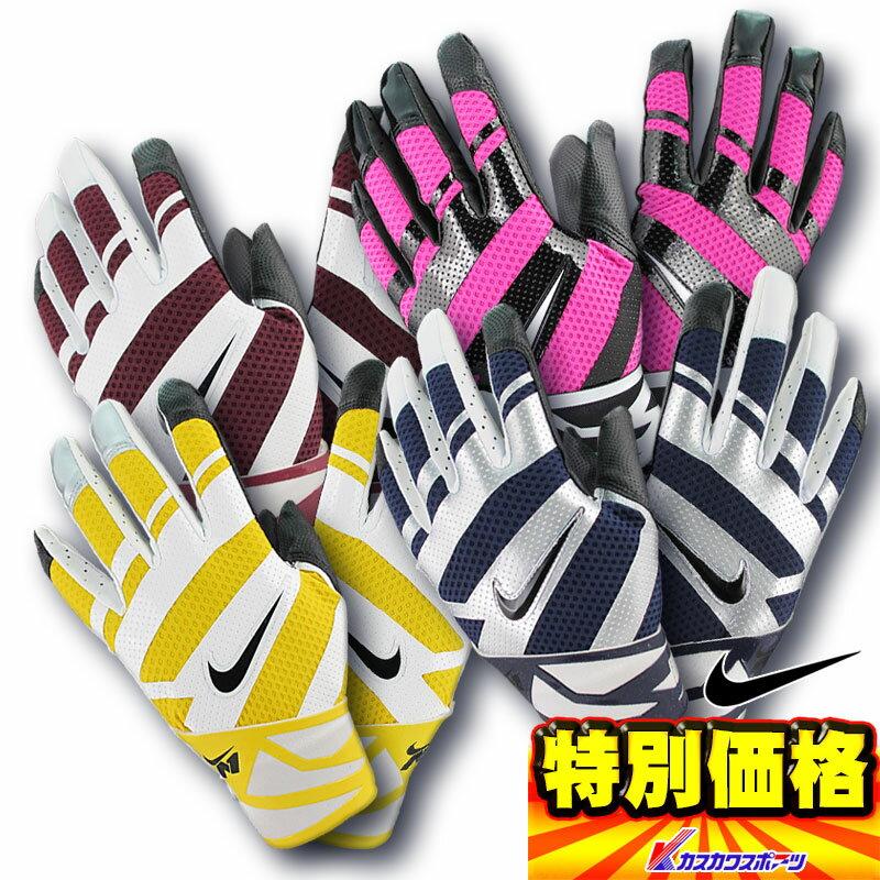 50%OFF ナイキ 一般両手用(左手と右手セット)バッティング手袋 N1 エリート 左手:GB0359 右手:GB0360 4色展開【SP0901】