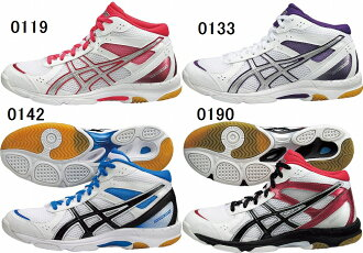 2014 ASICs Lady route Libre MT5 Volleyball Shoes 4 color deployment TVR460