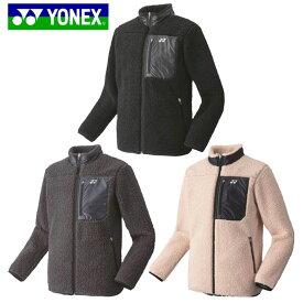 ヨネックス ボアジャケット ユニセックス 90062