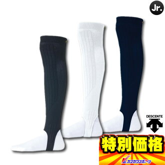 Low-frequency cut stockings power socks JC862 for the Descente Descente Jr.