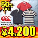 5月26日出荷予定 50%OFF カンタベリー canterbury メンズ半袖シャツ ショートスリーブラガーポロ RA36162 3色展開【SP0901】