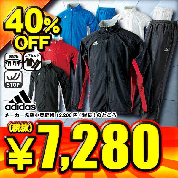 40%OFF アディダス adidas ウィンドジャケット長袖 上下セット BPB63 BPB64 6色展開