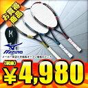お買い得品 ミズノ MIZUNO ソフトテニスラケット テクニクス 95X TECHNIX 95X 63JTN467□□ 3色展開