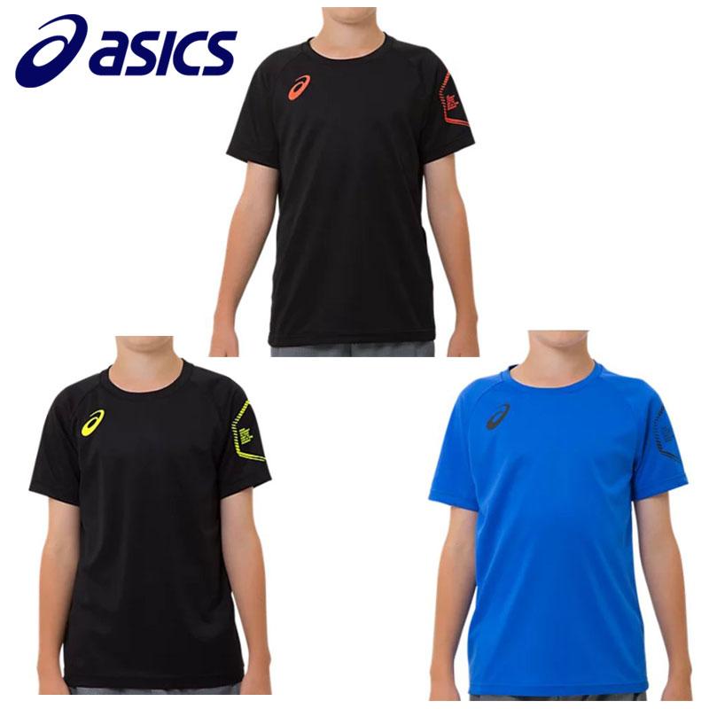 2019年モデル asics アシックス LIMO ショートスリーブトップ ジュニア用 Tシャツ 2034A070