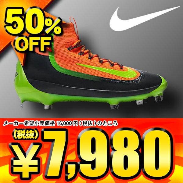 50%OFF 2015年モデル ナイキ Nike 野球スパイク/埋め込み式 エアハラチプロMID 16 749359-870【SP0901】