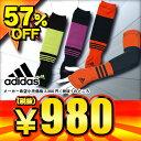 50%OFF アディダス adidas Professional Revo 野球用アームウォーマー AK372 3色展開【SP0901】
